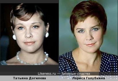 Татьяна Догилева совсем не похожа на Ларису Голубкину