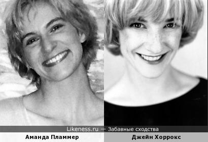 """Аманда Пламмер и Джейн Хоррокс: две """"очаровашки"""""""