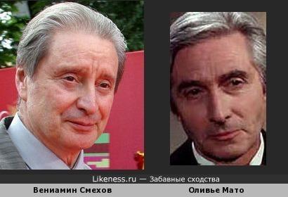 Очень мало качественных фото Оливье Мато, но это мне напомнило Вениамина Смехова