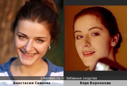 Анастасия Сиваева просто напомнила Веру Воронкову