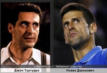 Сербский теннисист Новак Джокович в гневе очень напомнил Джона Туртурро