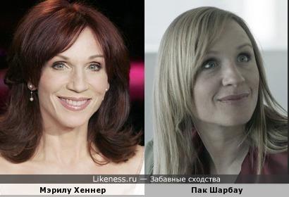 Датская актриса Пак Шарбау похожа на американку Мэрилу Хеннер