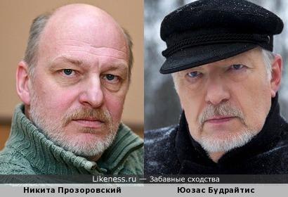 Никита Прозоровский. Ассоциации с известными литовскими актёрами: Будрайтис
