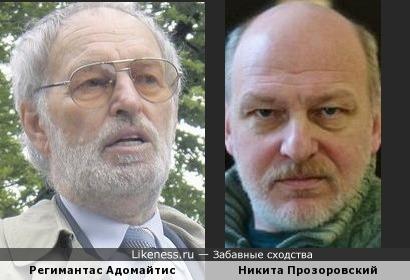 Никита Прозоровский. Ассоциации с известными литовскими актёрами: Адомайтис