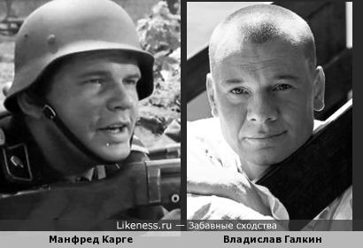 """Манфред Карге в """"Приключениях Вернера Хольта"""