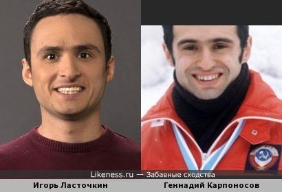 Некий способный фотограф срезал часть черепа прославленному фигуристу Карпоносову, но сходство всё равно видно