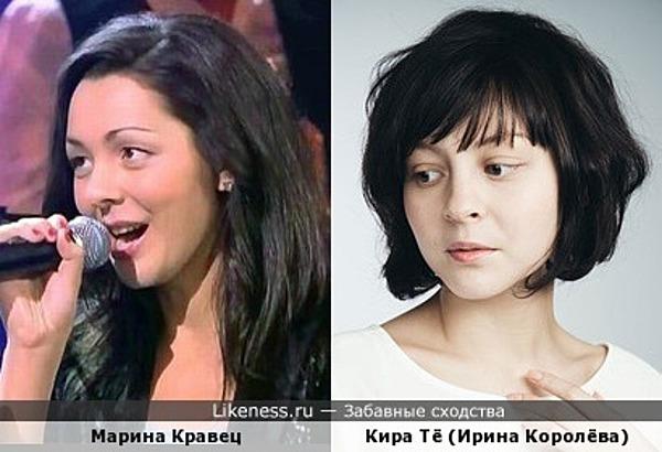 """Увидев фото Киры Тё, не зная даже, это """"ктё"""", я сразу понял, что похожа на Марину"""