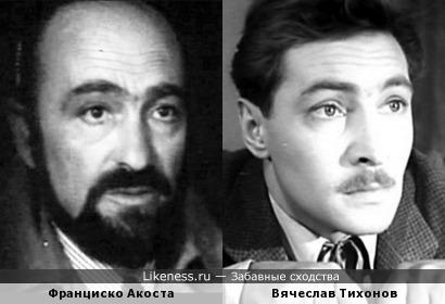 Франциско Акоста (Kiss Me Killer, 1972) и Вячеслав Тихонов