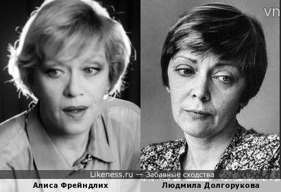 Алиса Фрейндлих и Людмила Долгорукова