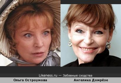Две красивые женщины Ольга Остроумова и Ангелика Домрёзе в зрелости стали немного похожи