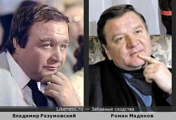 Владимир Разумовский и Роман Мадянов