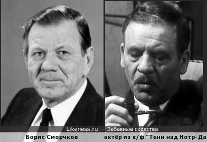 """Немецкий актёр эпизода из к/ф """"Тени над Нотр-Дам"""