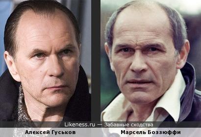 Алексей Гуськов похож на Марселя Боззюффи