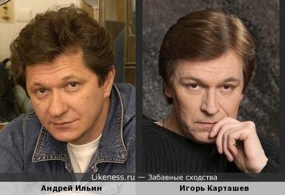 ОАктёры-одногодки Андрей Ильин и Игорь Карташев