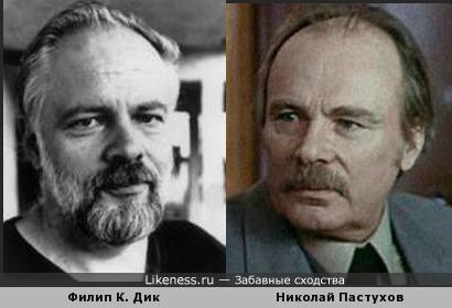 Сценарист Филип К. Дик похож на Николая Пастухова