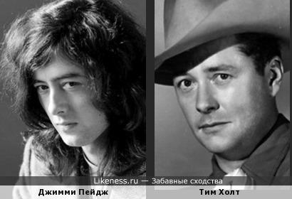 Джимми Пейдж похож на старого актёра Тима Холта