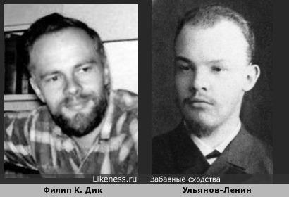 Американец Филип К. Дик похож на молодого Ленина