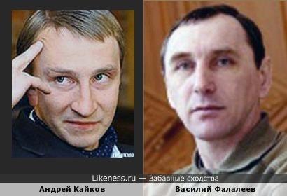 Актёры Андрей Кайков и Василий Фалалеев