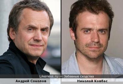 Андрей Соколов и Николай Ковбас: что-то общее в лицах просматривается