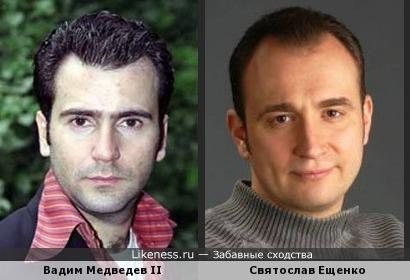 Увидел сходство между Вадимом Медведевым II (номер по версии известного сайта) и Святославом Ещенко