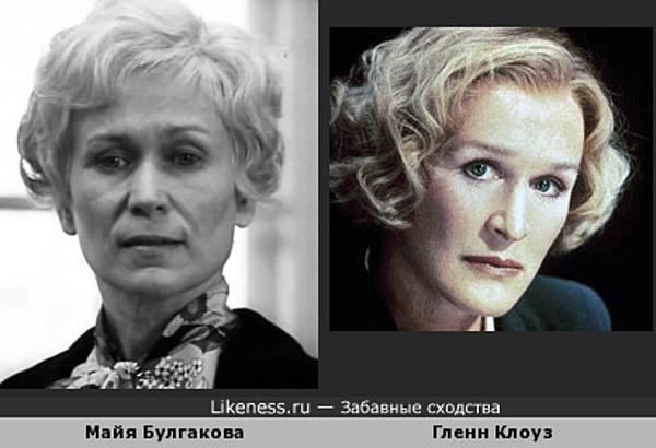 Майя Булгакова - это Гленн Клоуз без косметики
