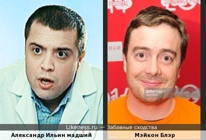Александр Ильин мадший напоминает Мэйкона Блэра