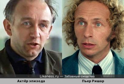 """Актёр, исполнивший эпизодическую роль психа Дэвида в к/ф """"Семейной жизни """", напомнил Пьера Ришара"""