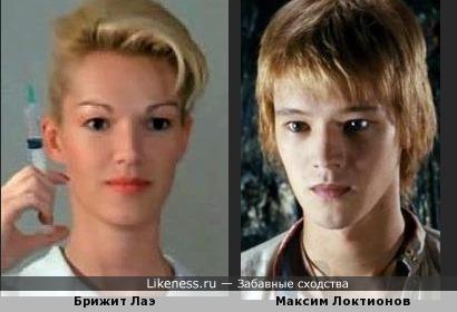 """Женственный Максим Локтионов и """"горячая штучка"""