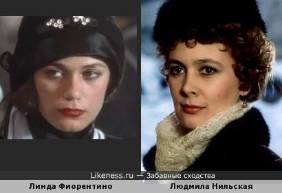Линда Фиорентино и Людмила Нильская показались мне похожими на этих фото