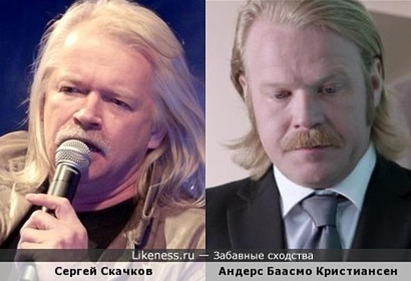 """Андерс Баасмо Кристиансен похож на солиста """"Землян"""