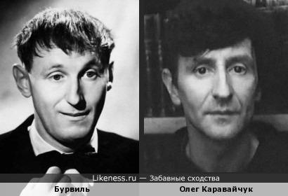 Гениальный композитор Олег Каравайчук в молодости был похож на Бурвиля