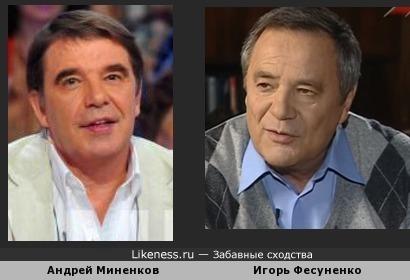 Андрей Миненков напомнил Игоря Фесуненко