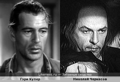 """Гэри Купер, обладатель трёх """"Оскаров"""", и Николай Черкасов, обладатель всех мыслимых советских премий, родились в начале прошлого века и прожили одинаково недолгую жизнь"""