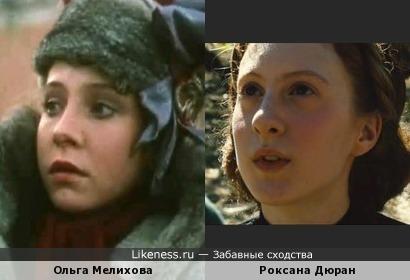 Роксана Дюран напомнила Ольгу Мелихову