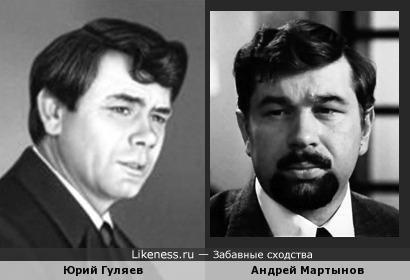 На одном из старых фото певец Юрий Гуляев неожиданно напомнил Андрея Мартынова