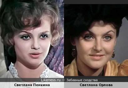 Две Светочки советского кино