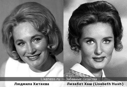 Людмила Хитяева и Лизабет Хаш (перевод мой)