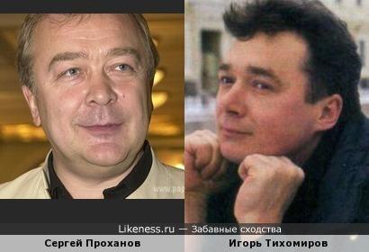 Игорь Тихомиров, известный ленинградский бас-гитарист, напомнил Сергея Проханова