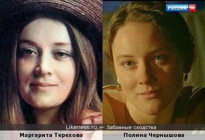 """Сериал """"Тихий Дон"""