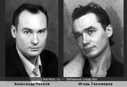 Актёр Александр Песков и питерский рок-музыкант Игорь Тихомиров