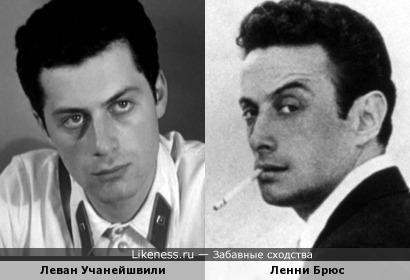 Леван Учанейшвили в молодости напоминал очень популярного в США в 50-60 годах стэндап-комика Ленни Брюса, он же - Леонард Альфред Шнайдер