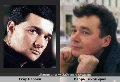 """Игорь Тихомиров, бас-гитарист групп """"Кино"""", """"ДДТ"""