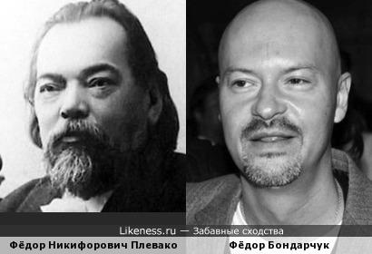 Два Фёдора: взгляд через века.