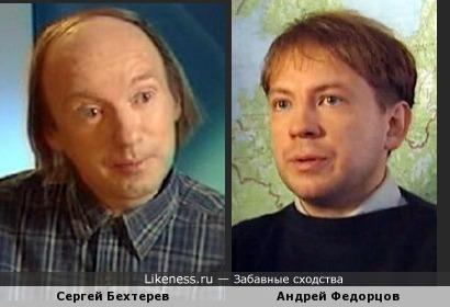 Просто русские актёры: Андрей Федорцов и Сергей Бехтерев
