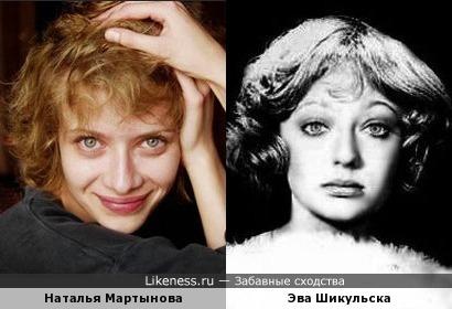 Молодая московская актриса Наталья Мартынова, та, что служит в Мастерской Петра Фоменко, напомнила Эву Шикульску в юности