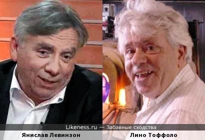 Янислав Левинзон и Лино Тоффоло всегда вызывают у меня позитивные эмоции