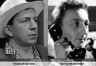 Погибший в автокатастрофе в молодом возрасте яркий польский актёр Богумил Кобеля напоминает своего сверстника Георгия Штиля