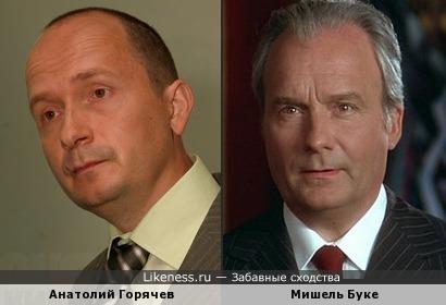 Анатолий Горячев, Мастерской Петра Фоменко, похож на Мишеля Буке