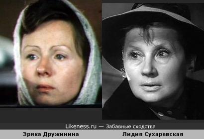 Эрика Дружинина внешне очень похожа на Лидию Сухаревскую