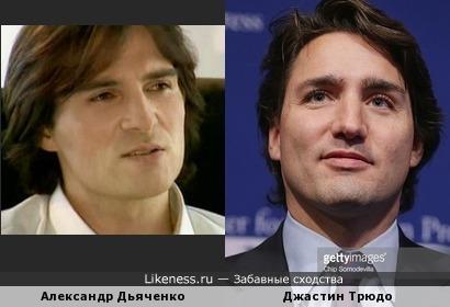 Премьер-министр Канады Джастин Трюдо немого похож на нашего актёра Александра Дьяченко